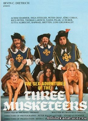 смотреть эротическое преключение трех мушкетеров